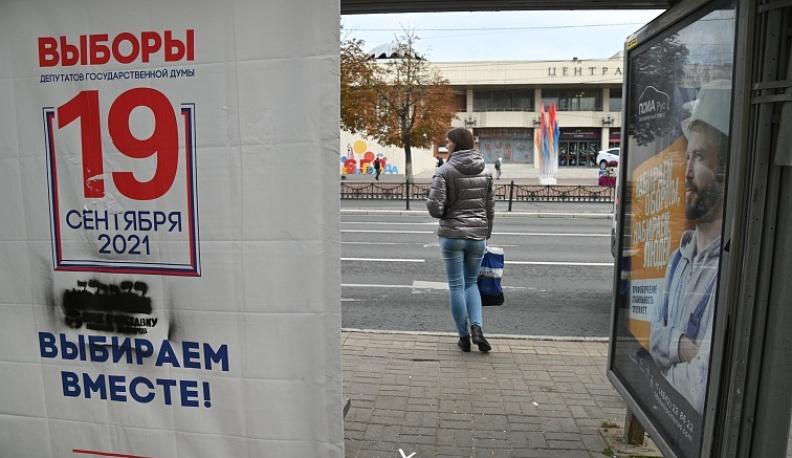 В Калужской области начался второй день голосования